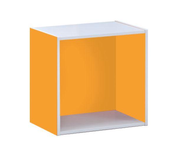DECON Cube Kουτί Πορτοκαλί