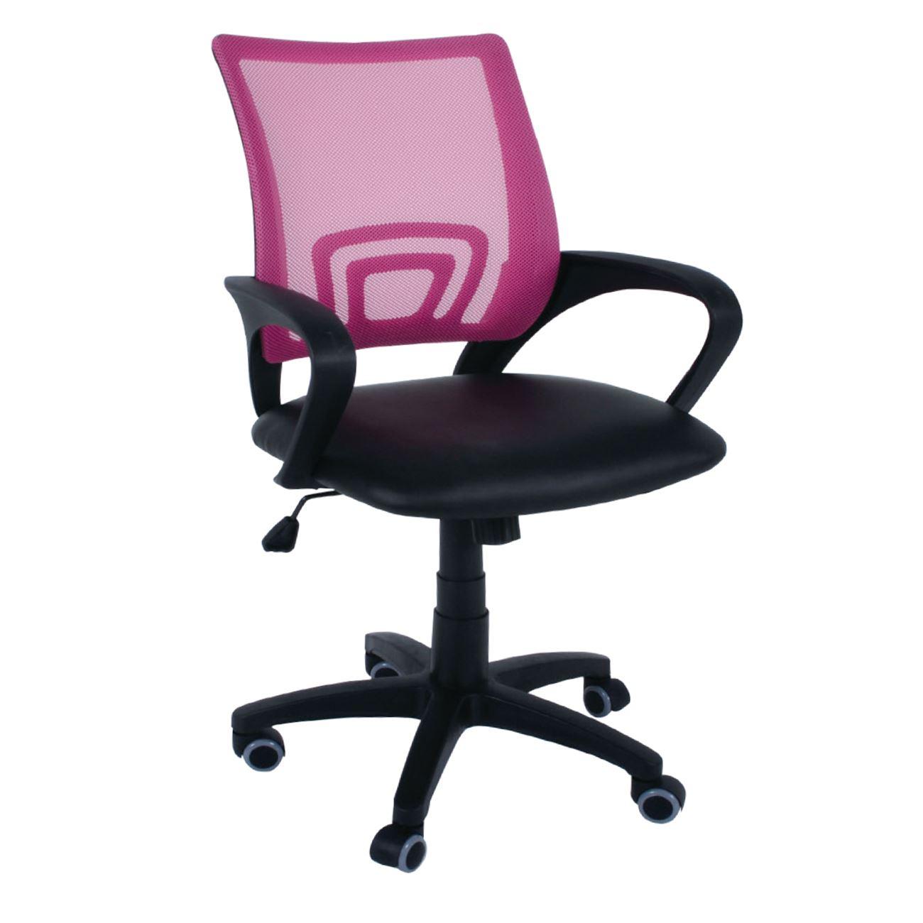BF2101 Πολυθρόνα Ροζ MeshΜαύρο Pu