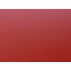 ΚΑΠΑΚΙ Werz.70x70 Kromy Rouge (Κόκκινο)