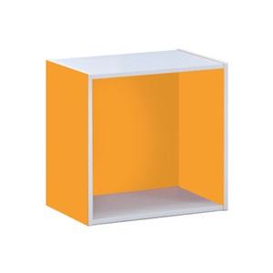 DECON CUBE Κουτί 40x29x40cm Πορτοκαλί